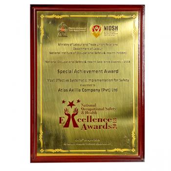 award12