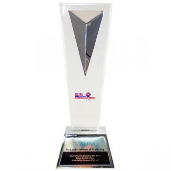 award17